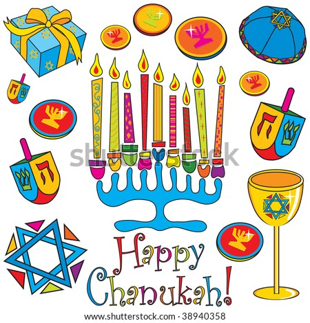 Menorah surrounded by fun and colorful dreidels, coins and presents - stock photo