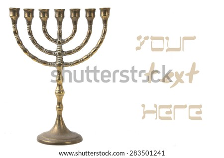 Menorah, the traditional Jewish candelabrum, on white background