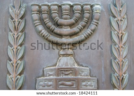 Menorah with olivebranch on the sides