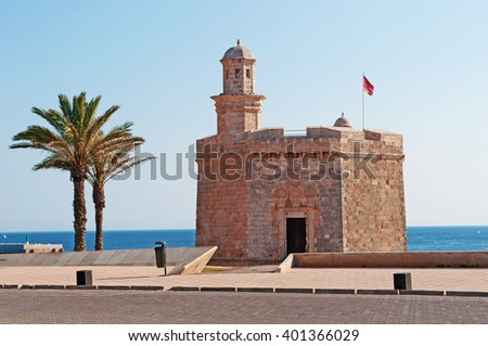 Menorca, Balearic Islands: the Sant Nicolau Castle on July 7, 2013. The caste was built at the end of the 17th century on a medieval rectangular tower to defend the entrance of the Ciutadella port