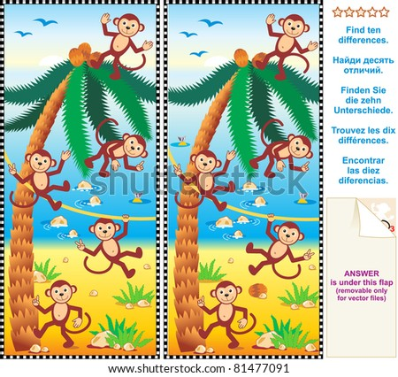 Mental gym visual logic puzzle: Find the ten differences between the two pictures - monkeys, beach, coconut palm ( for vector EPS see image 81477088 )  - stock photo