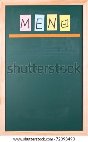 Menu, colorful word on blank blackboard for  design - stock photo