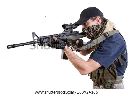 mercenary - private security contractor