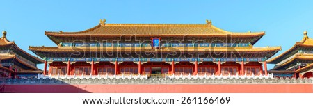 Meridian Gate of The Palace Museum (Forbidden City). Located in Beijing, China.