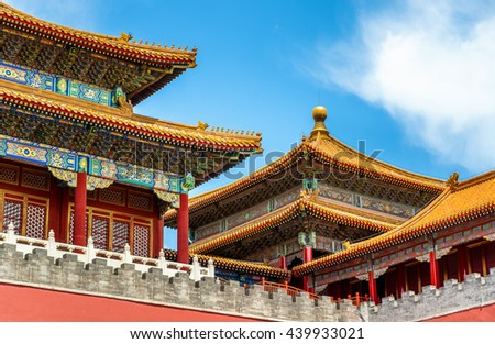 Meridian Gate of the Palace Museum or Forbidden City in Beijing, China - stock photo