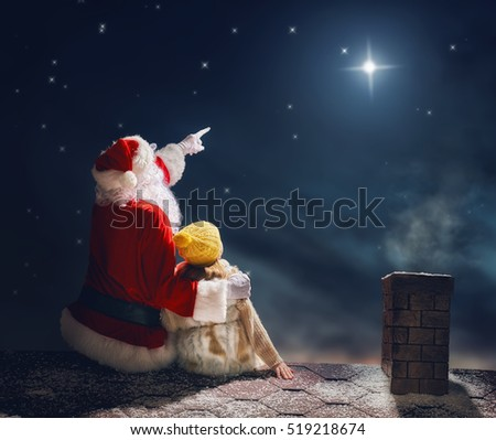 Merry Christmas Happy Holidays Cute Little Stock Photo