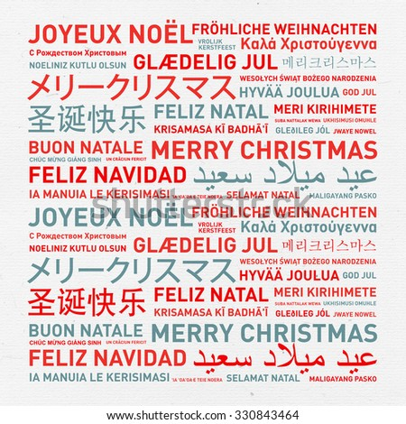 Merry Christmas World Different Languages Celebration Stock - How many types of languages are there in the world