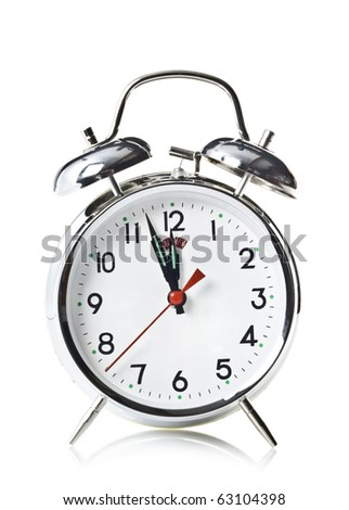 Metal Alarm Clock - stock photo