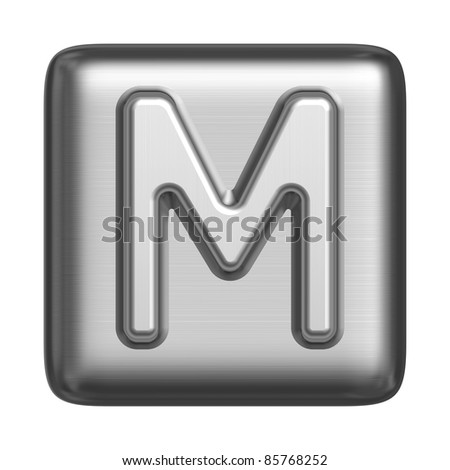 Metal alphabet in the form of a cliche. Capital letter M - stock photo