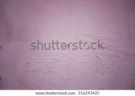 Metal background. Grunge pink background metal plate with screws - stock photo