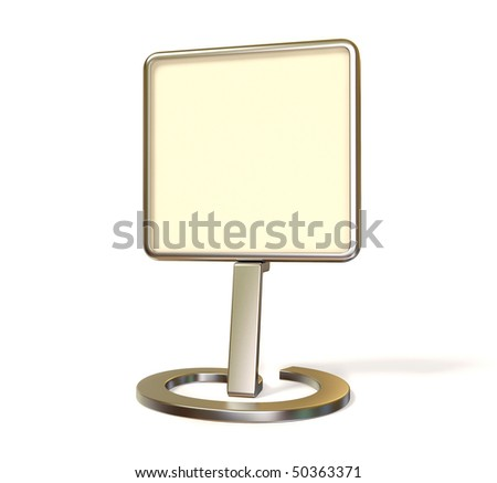 metal banner on white background isolated - stock photo