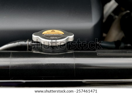 Metal cover on an radiator for engine cooling - stock photo