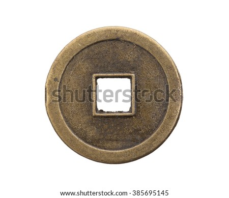 Metal disc or coin with hole, isolated on white - stock photo