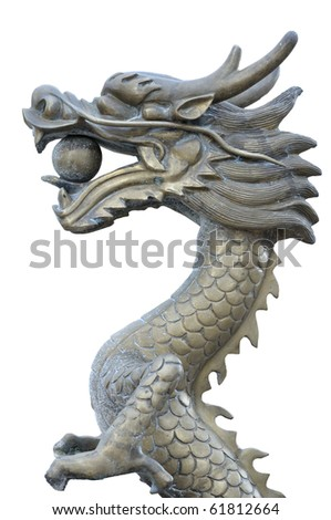 Metal dragon statue on white background - stock photo