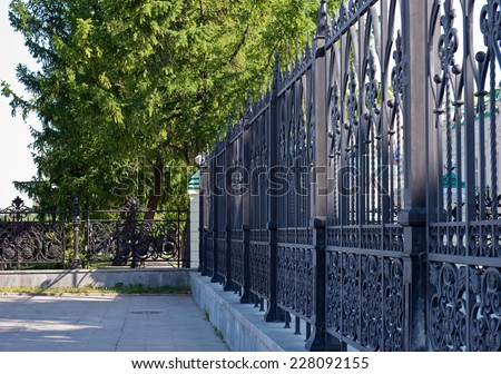 Metal fence in Yekaterinburg, Russia - stock photo