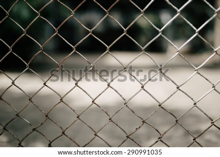 metal fence with blurred background