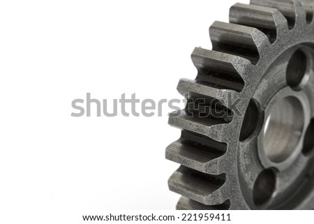 Metal gear on the white background. - stock photo