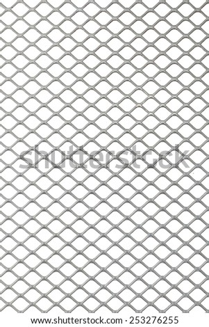 Metal net as industrial background - stock photo