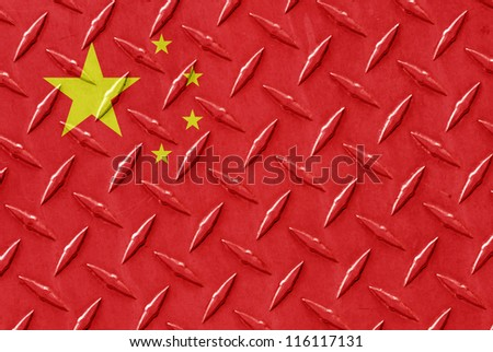 Metal place surface with the flag of China - stock photo