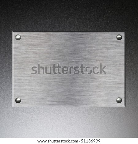 Metal Plate background from brushed silver aluminum