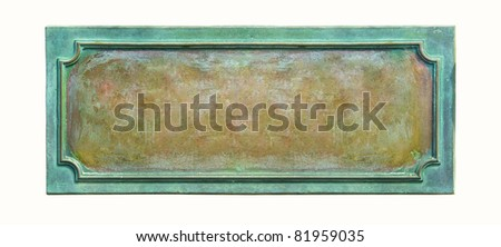 Metal plate with frame and grunge texture for your text. Blank antique weathered plaque with cracks and scratches on the metal surface, isolated on white background. - stock photo