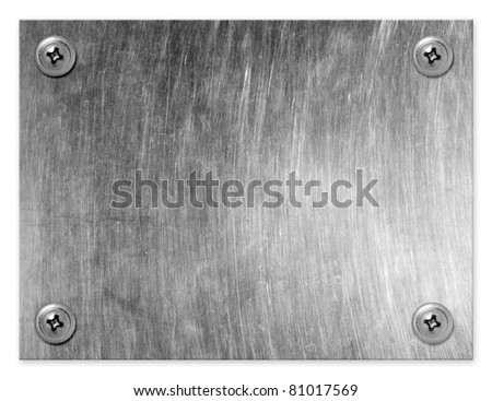 Metal plate with screws isolated on white background. - stock photo