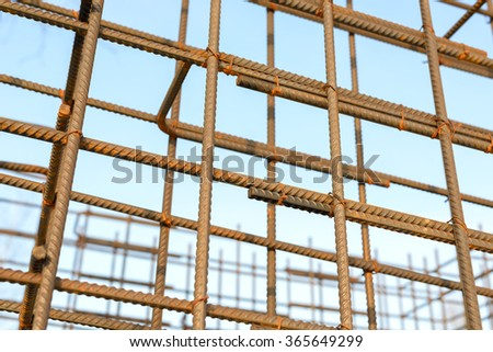 Metal rusty reinforcement bars. Reinforcing steel bars for building armature