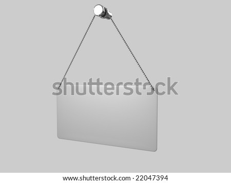 metal shield on white background - stock photo