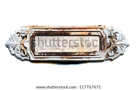 Metal sign plate with frame  for your text - stock photo