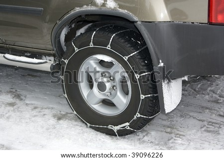 Metal Snow Chain to Vehicle Tire
