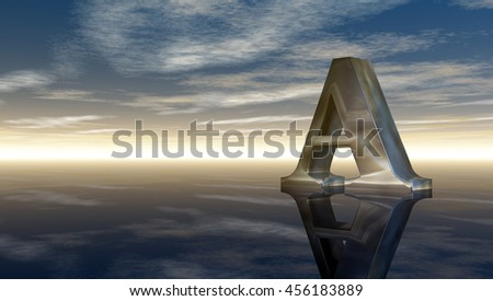 metal uppercase letter a under cloudy sky - 3d illustration - stock photo