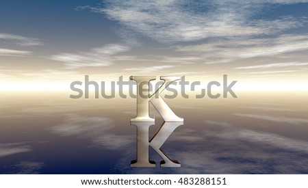 metal uppercase letter k under cloudy sky - 3d rendering