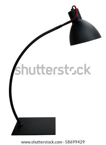 metalic black  table lamp isolated on white background - stock photo