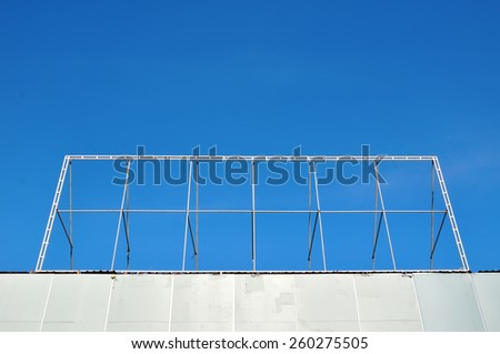 metall frame on sky background - stock photo