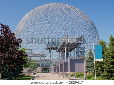 Metallic Structure of Montreal # 1 - stock photo