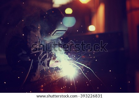 Metallurgical Plant concept - stock photo