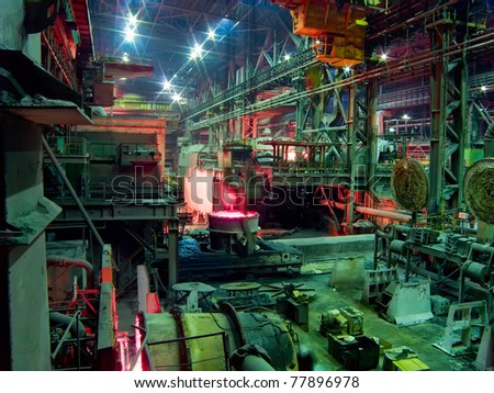 Metallurgical plant, works, shop, melt department - stock photo