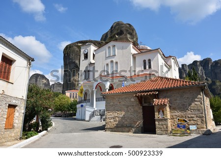 Meteora, Greece - Sept 27, 2016: Outdoor view on the traditional Greek white building of the Church at the center of Kastraki village surrounded with Meteora cliffs