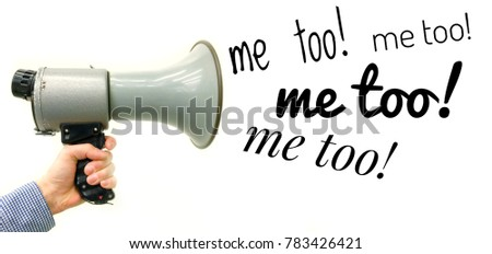 me too campaign - 450×232
