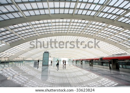 metro in beijing T3 airport  station - stock photo