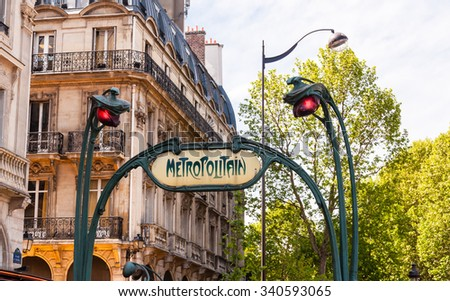 metro sign in paris, france - stock photo