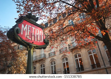 Metro sign in Paris - horizontal - stock photo