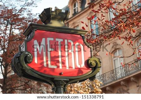 Metro sign in Paris - horizontal, close - up - stock photo