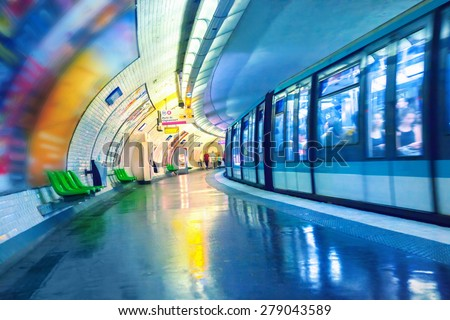 Metro station in Paris - stock photo