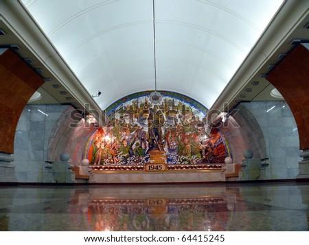 Metro station Park Pobedy - Moscow - stock photo