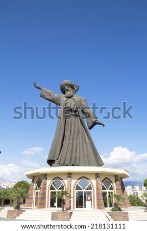 Mevlana Rumi, whirling dervish - stock photo