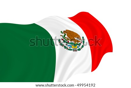 Mexiacan flag waving in the wind
