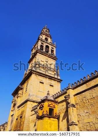 Mezquita-Catedral - Cathedral inside of the former Great Mosque of Cordoba, Andalusia, Spain - stock photo