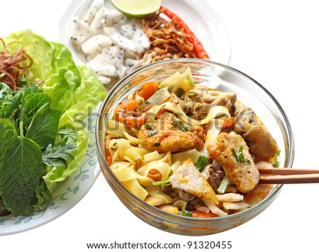 Mi Quang rice noodle with shrimp, pork, rice cake, Vietnamese cuisine