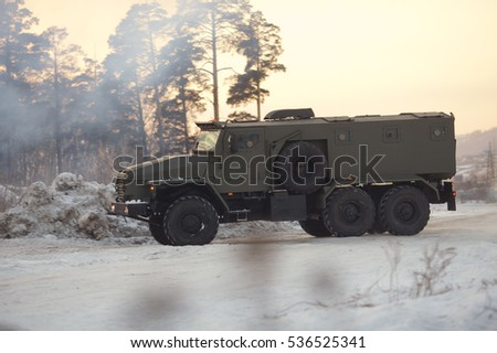 "MIASS, RUSSIA - DECEMBER 2, 2016: ""Ural-VV"" (armored vehicle for the interior troops) on a public demonstration trucks automobile plant ""UralAZ""."